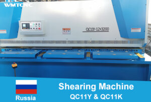 shearing manufacturing